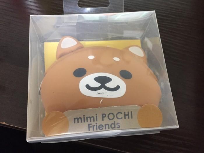 POCHIのガマグチ小銭入れを買った!
