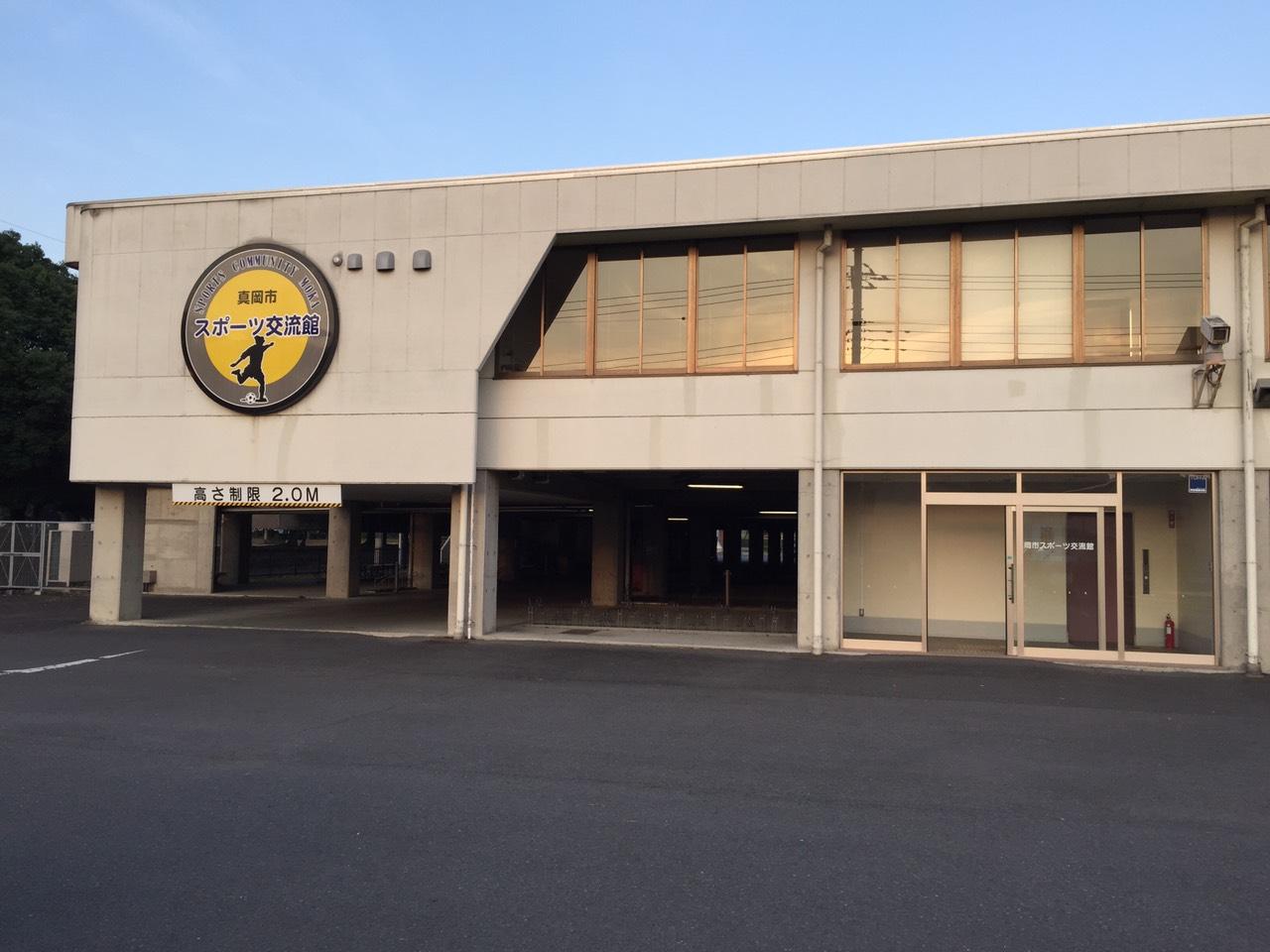 真岡市スポーツ交流館 フットサルコート