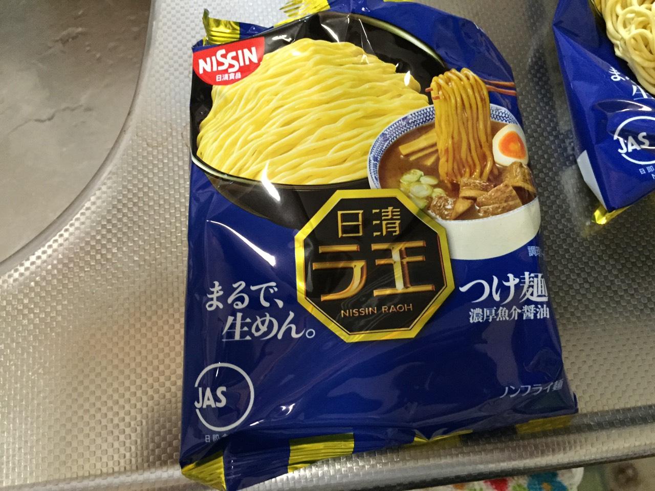 【日清ラ王 濃厚魚介醤油】袋麺のつけ麺って?