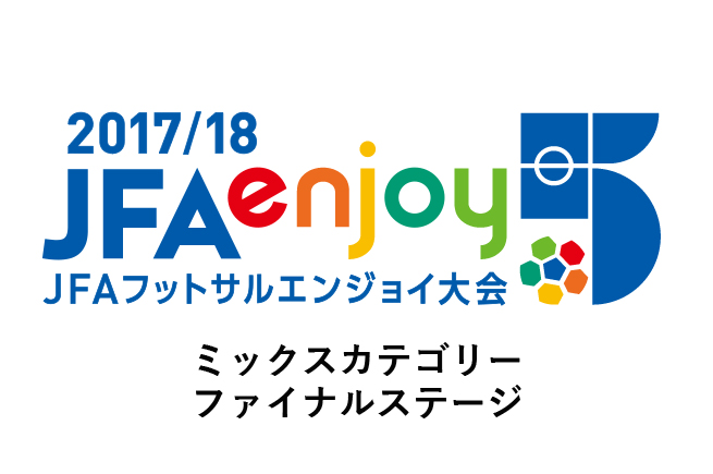 JFA enjoy5ファイナルステージミックスカテゴリーを戦う為に名古屋のオーシャンアリーナへ行ってきた